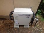 リンナイ製ガス給湯器RFS-A1610SA