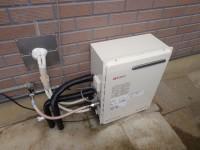 ノーリツ製ガス給湯器GT-2450ARX