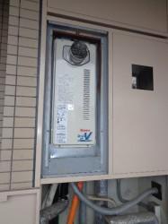 リンナイ製ガス給湯器RUF-VS2005SAT