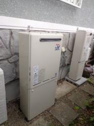 リンナイ製ガス給湯器RUF-2400SAW(A)