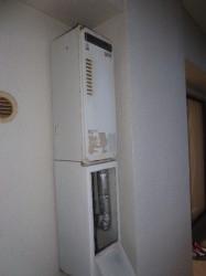パーパス製ガス給湯器SP161SR