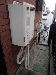 ノーリツ製ガス給湯器GT-2416SAWX