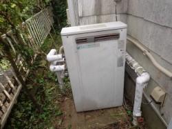 タカラ製ガス給湯器HSN-2010SA