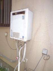 ガスター製ガス給湯器YRUF-V2400AW-1