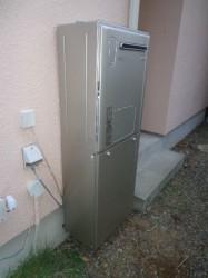 リンナイ製熱源機エコジョーズRVD-E2001SAW2-1