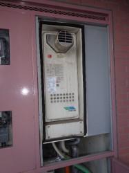 ノーリツ製ガス給湯器GT-1603AW-T