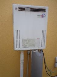 パーパス製ガス給湯器GX-240AW