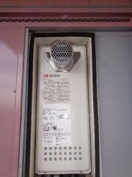 ノーリツ製ガス給湯器GT-1653AWX-T