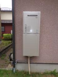 リンナイ製エコジョーズRUF-E2401SAW(A)