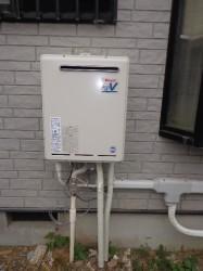 リンナイ製ガス給湯器RUF-A2400SAW(A)
