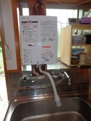 リンナイ製小型湯沸器RUS-V51YT(WH)