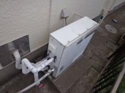 パロマ製ガス給湯器FH-2011AWPR