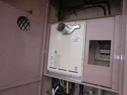 リンナイ製ガス給湯器RUF-A2400AT(A)