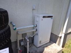 ノーリツ製ガス給湯器GRQ-2012SA