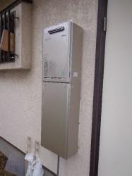 リンナイ製ガス給湯器RUX-E2010W