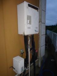 ノーリツ製ガス給湯器GT-2410AWX