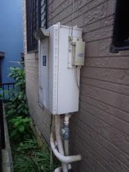 ナショナル製ガス給湯器GJ-C20T1