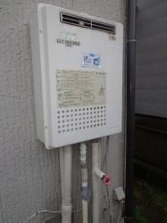 長府製ガス給湯器GFK-1691PKA