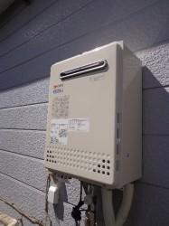 ノーリツ製エコジョーズGT-C2452SAWX
