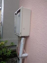 リンナイ製ガス給湯器RUF-V2001SAW