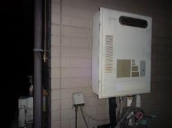 TOTO製ガス給湯器RGE16BV1S
