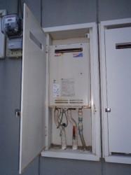 リンナイ製ガス給湯器RUK-1616BOX