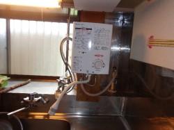 小型湯沸器RUS-V51YT