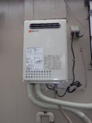 ノーリツ製給湯器GQ-2437WS