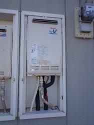リンナイ製ガス給湯器RUF-VK1610SABOX