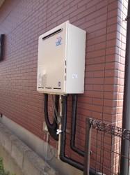 リンナイ製ガス給湯器RUF-A2003AW(A)
