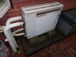 リンナイ製ガス給湯器RUF-A24AG