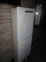 TOTO製ガス給湯器RGE20KS2-S2A