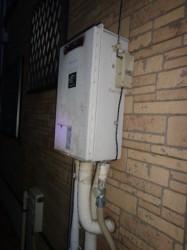 ナショナル製ガス給湯器GJ-C24T2