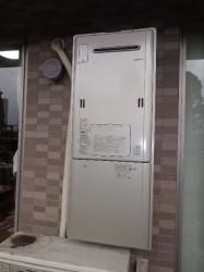 リンナイ製熱源機エコジョーズRUFH-E2403AW2-3
