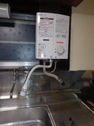 リンナイ製小型湯沸器RUS-V51YT