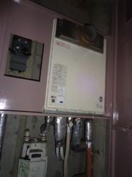 ガスター製ガス給湯器OURB-2450AQ-T