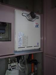 リンナイ製ガス給湯器OURB-2450AQ-T