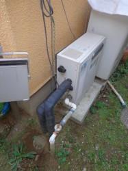 TOTO製ガス給湯器RGE24BA1-L