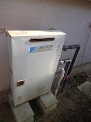 TOTO製ガス給湯器RGW1605