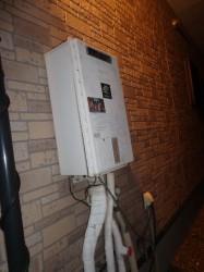 ナショナル(パナソニック)製ガス給湯器GJ-C24T1