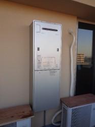 リンナイ製熱源機エコジョーズRUFH-E2403SAW2-3