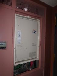 リンナイ製熱源機RUFH-V2403SAU(B)