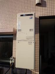 リンナイ製熱源機RUFH-V1613AW2-3