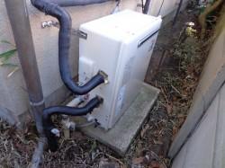 リンナイ製ガス給湯器RFS-A2400A