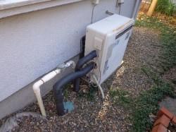 リンナイ製ガス給湯器RFS-V2401SA