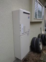 リンナイ製ガス給湯器RUF-A2400AW(A)