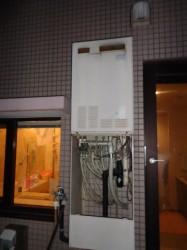 東京ガス(松下)製熱源機AT-241RFA-AWL
