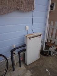 リンナイ製ガス給湯器RFS-1600SA