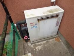 リンナイ製ガス給湯器RUF-2005SAG