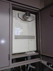ノーリツ製ガス熱源機GTH-2401AWX-T